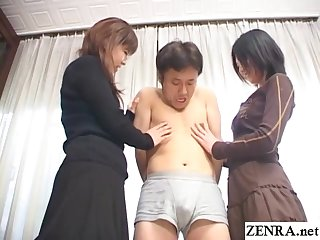 CFNM from Japan standing handjob hell Subtitles